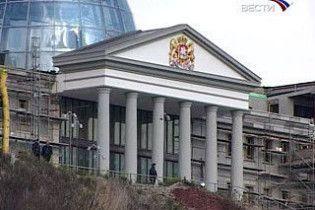 Грузинські опозиціонери виставили на аукціон майно Саакашвілі