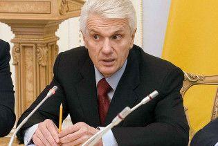 Литвин закликав до дострокових парламентських виборів