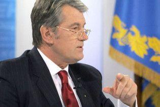"""Ющенко відбув на саміт """"Східного партнерства"""""""