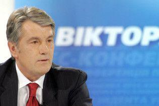 Ющенко переконаний, що комісія Ради перешкоджає розслідуванню його отруєння