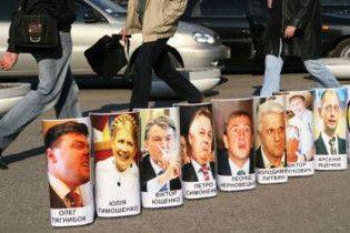 Більше половини українців вважають владу загрозою №1 для країни