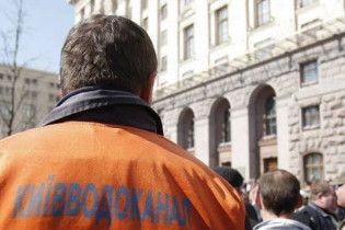 У Києві обстріляли бригаду водоканалу