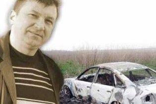 На Рівненщині живцем спалили валютника