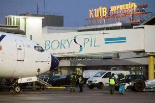 """Кабмін звільнить гендиректора аеропорту """"Бориспіль"""""""