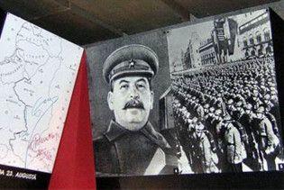 Латвія виставила Росії рахунок у 666 млн дол за радянську окупацію