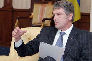 Ющенко заборонив виплачувати зарплати з благодійних внесків