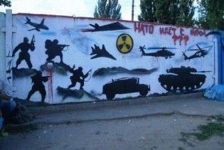 Донецькі депутати злякались, що НАТОвська армада окупує українське небо