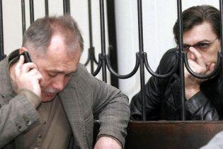 """Автору """"Донецької мафії"""" змінили термін ув'язнення"""