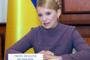 Тимошенко вмовила Путіна не штрафувати Україну цілий рік