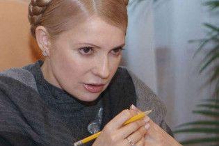 У Тимошенко перевірять диплом