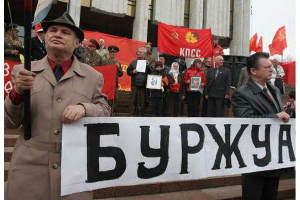 Першотравень комуністів й анархістів