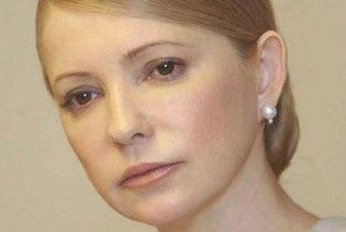 Тимошенко терміново вилетіла в Дніпропетровськ