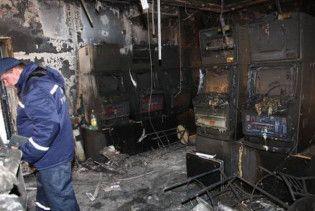 Дніпропетровський зал ігрових автоматів, у якому загинуло 9 людей, підпалили