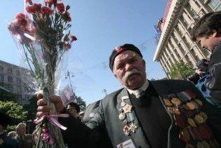 Київ святкує День Перемоги: план заходів на 9 травня