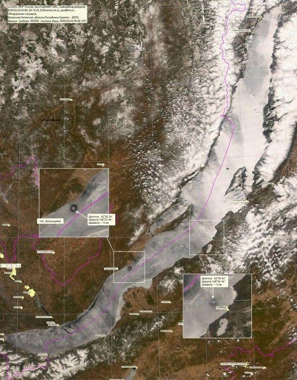 Знімок Байкалу з космосу