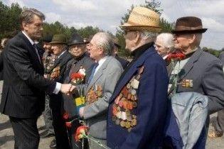 Ющенко: правда про війну буде розкрита