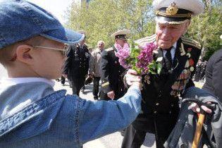 У травні українці отримають чотири додаткові вихідні