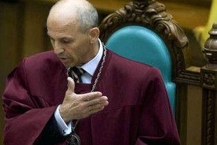 Конституційний суд не бачить підстав для розпуску парламенту