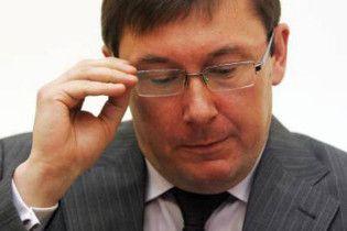 Кабмін призначив Луценка в.о. міністра внутрішніх справ
