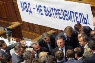 """Литвин: """"регіонали"""" перетворили ВР на конюшню"""