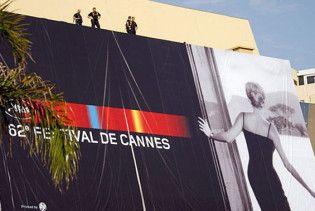У Франції відкрився 63-й Каннський фестиваль