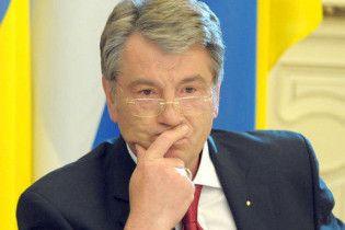 Ющенко вимагає перегляду газових угод з Росією