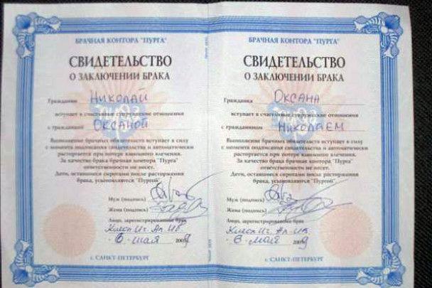 Басков таємно одружився із Оксаною Фьодоровою