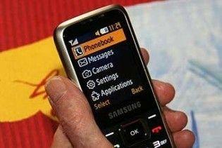 Samsung випустив мобільник для пенсіонерів