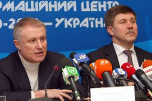 Васюник і Суркіс - про вирішення проблем Євро-2012