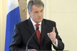 Суд зобов'язав Ющенка оголосити референдум по НАТО