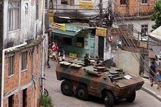 Арешт наркоторговців спровокував заворушення в Бразилії