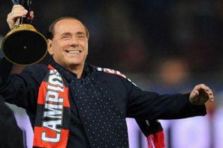 """Сільвіо Берлусконі продає """"Мілан"""""""