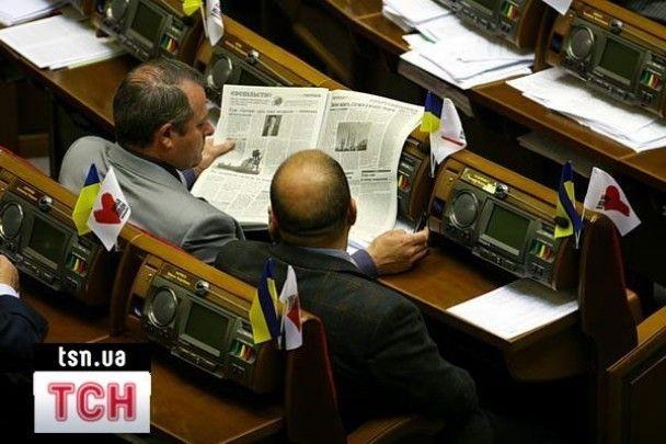 Неспокійні будні депутатів