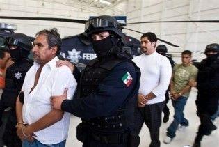 Мексиканський наркокартель звільнив з тюрми 59 своїх членів