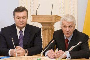 Через негоду Янукович і Литвин не доїхали до Полтави