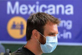 У Мексиці туристів забезпечуватимуть страховкою від свинячого грипу