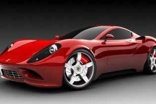 Ferrari продаватимуть в Україні