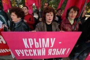Міськраду Севастополя розпустять за введення російської мови у школах