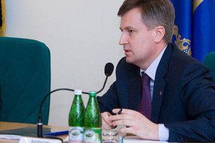 Наливайченко вимагає заборонити комуністів в Україні