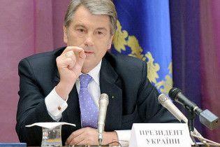 """Ющенко: """"Нафтогаз"""" розтягнули, як Ісуса Христа на хресті"""
