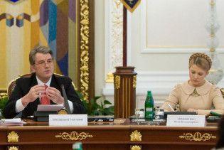 Ющенко запевнив, що у нього з Тимошенко не особисте, а економічне протистояння