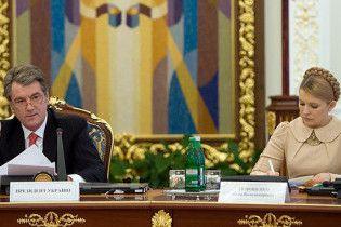 """Ющенкові хочуть заборонити вживати слово """"жопа"""""""