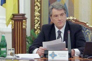 Ющенко підготував указ про дострокові вибори ВР і президента