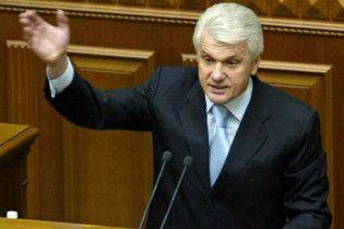 """Литвин просить БЮТ і """"Регіони"""" залишити українцям їх останнє право"""