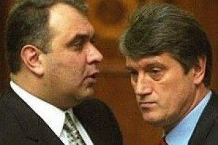 Ющенко піде на вибори як технічний кандидат