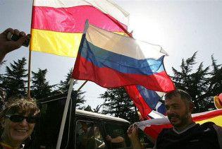 Росія домовилася про військову співпрацю з Абхазією і Південною Осетією