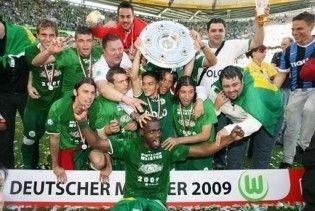 """""""Вольфсбург"""" вперше в історії виграв Бундеслігу"""