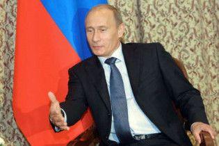 Путін пообіцяв покарати Україну за крадіжку російського газу