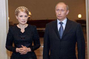 Джерела: на понеділок Тимошенко запланувала зустріч з Путіним
