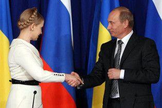 Путін привітав Тимошенко з Днем Незалежності